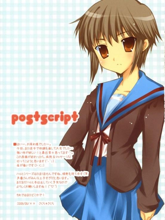 suzumiyaharuhinosouzou016