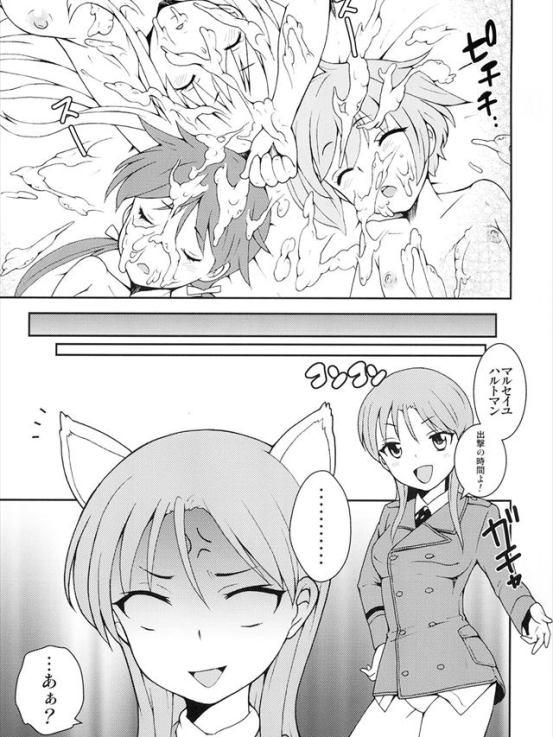 girlnashiropan1016