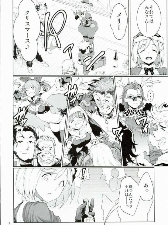 renbohoujinsoukon005
