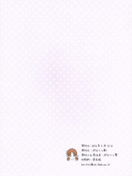 senchigura1011
