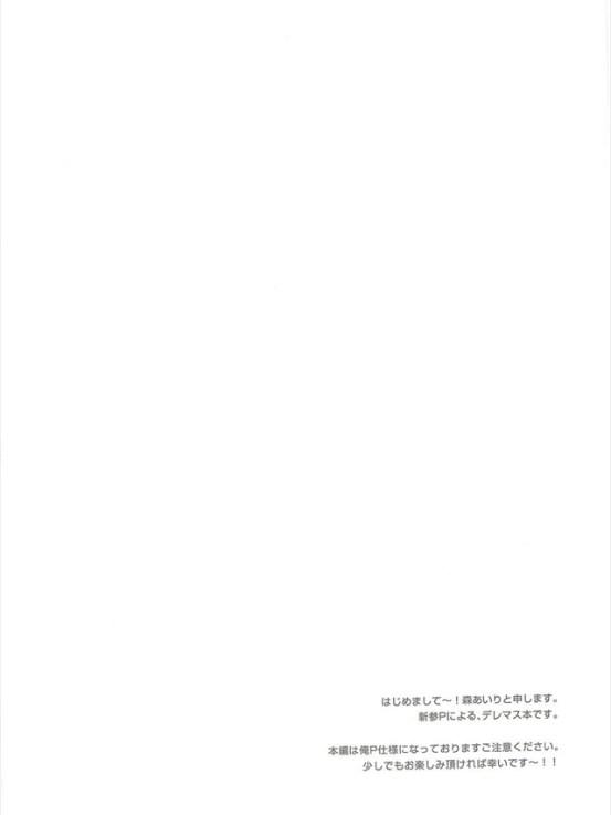 fumifumidere1003