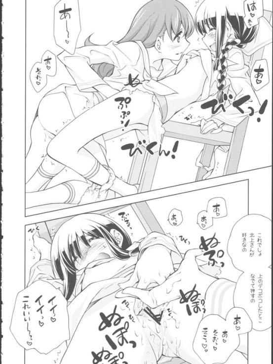 kitagaminoichibannagai016