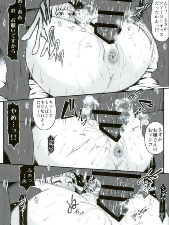 tekketujiri1019