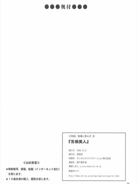 shitazukai1034