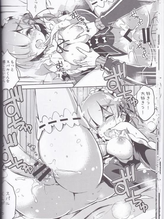 remunokawaisamooni013 (from 佐藤1)