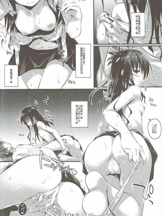 mikannohimitsu007