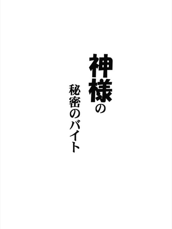 kyonumachi1003