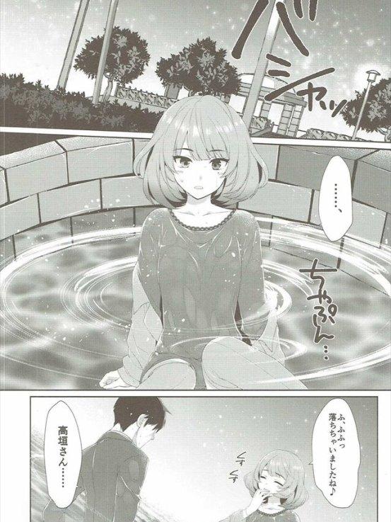 yukainanakama1009