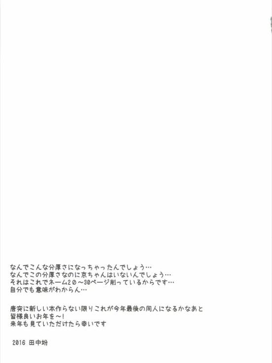 koenooshigoto1052