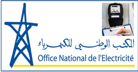 غليان غير مسبوق بالمكتب الوطني للكهرباء