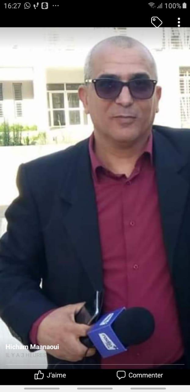 تضامن اعلامي مع الزميل منير عزيز بالجديدة