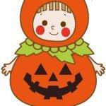 ハロウィン衣装子供