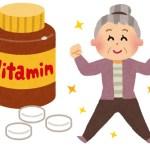 インフルエンザ ビタミンD