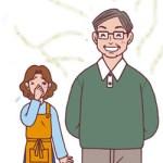 加齢臭対策