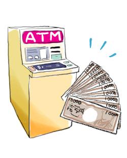クレジットカードのATMキャッシング