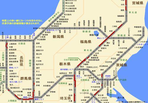 東北道渋滞情報 現在