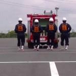 消防操法消防学校の指導
