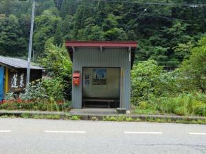 君の名は聖地  角川近くのバス停