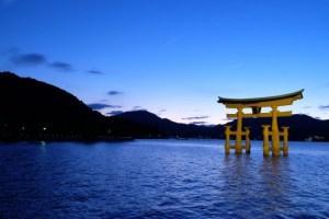 日本三景安芸の宮島