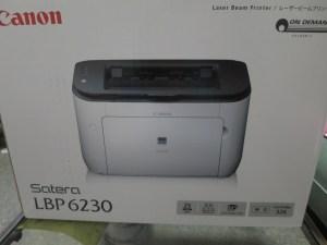 canon LBP6230
