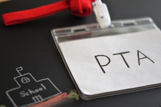 PTA総会の会計読み上げ方どうする?