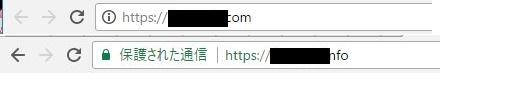 このサイトの接続は完全には保護されていません