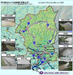 京都河川カメラ