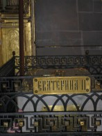 Catherine the Great's resting place