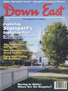 July 1994 cover