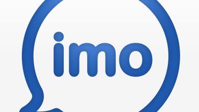 صورة تحميل برنامج ايمو للكمبيوتر برابط مباشر Imo