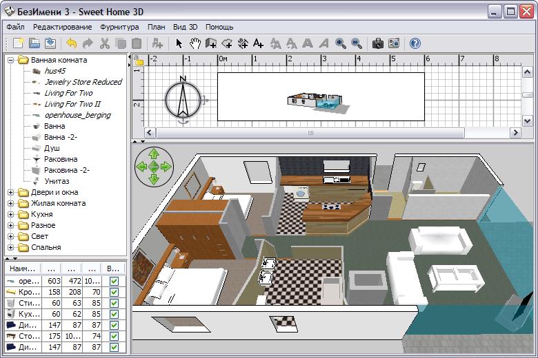 дизайн интерьера 3d скачать бесплатно полную версию 7
