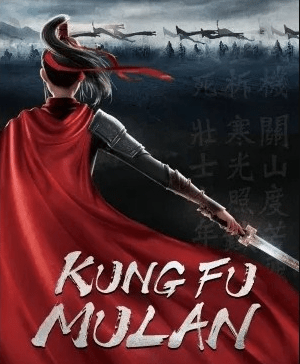 Kung Fu Mulan (2021) (Animation)