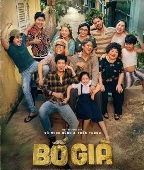 The Father (Bo Gia) (2021)