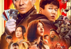End Game (2021) (Chinese)
