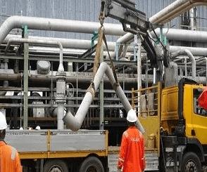 Vagan Oil & Gas Limited Job Vacancy 2021 - Procurement Officer
