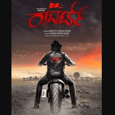 Download Roberrt (2021) (Hindi) - Mp4 FzMovies