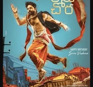 Download Raja Raja Chora (2021) (Telugu) - Mp4 Netnaija