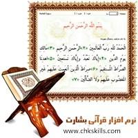besharat