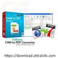 Softany-CHM-to-PDF-Converter
