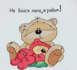 Cross stitch pattern FREE download instantly in a PDF file, to embroider two Teddy bears