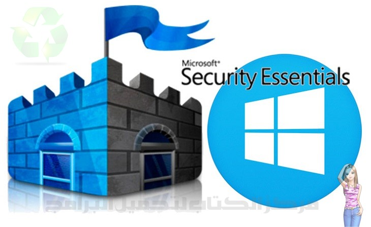 Télécharger Microsoft Security Essentials 2020 Gratis