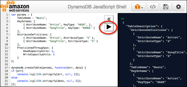 Javascript Shell