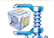 WinZip System Utilities Suite Software