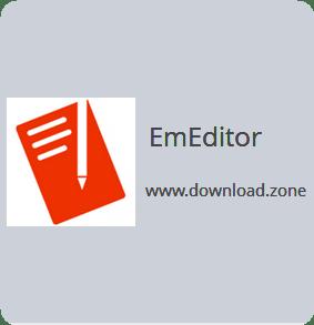 EmEditor_logo