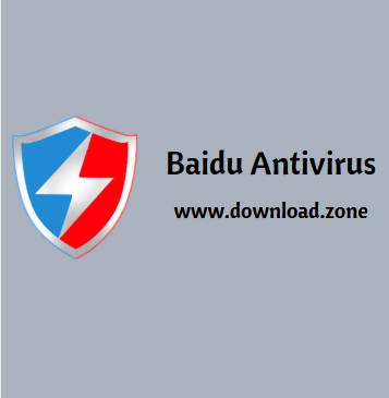 Download Baidu Antivirus Software To Protect Your PC From