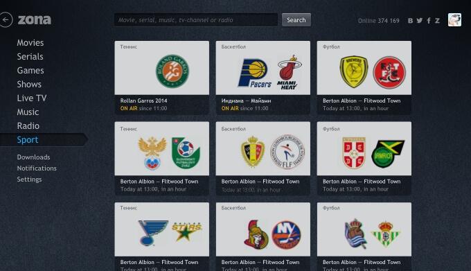 Watch sport Online Radio Streaming