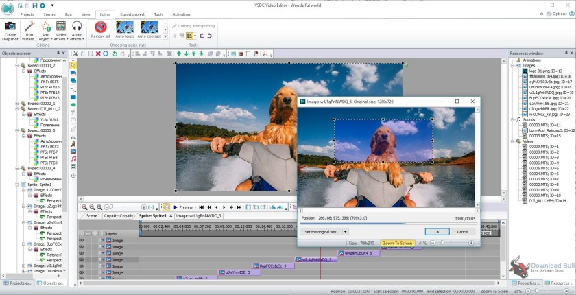 Portable VSDC Video Editor 5.8 Overview