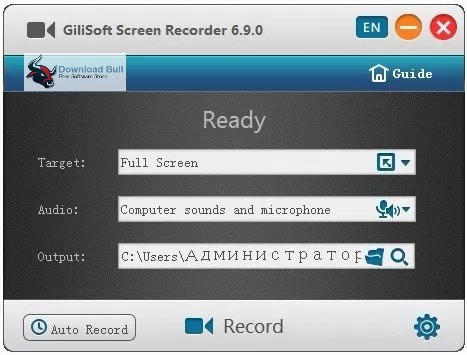 Portable GiliSoft Screen Recorder 8.1 Overview