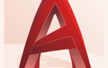 Autodesk AutoCAD 2022.0.1 Windows/ 2022 macOS free download