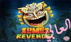 تحميل لعبة zuma revenge كاملة مجانا 2016 للأندرويد
